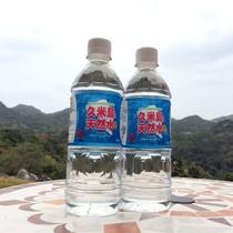 全てのお部屋の冷蔵庫には、沖縄産ミネラルウォーター500mlを人数分ご用意(ご到着日)
