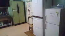お客様用冷蔵庫