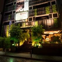 【ホテル外観】夜の雰囲気