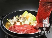 広島県竹原市産 すき焼きプラン