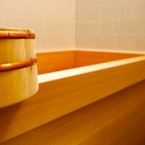 檜風呂~HATAGOYA「表」~