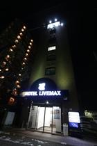ホテルリブマックス北府中 外観(夜)