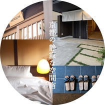 kyoto hatagoya 上七軒