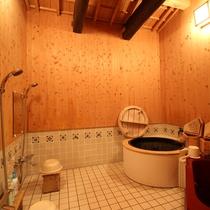 *【貸切風呂】お風呂は時間制交代の貸切でご利用頂けます。