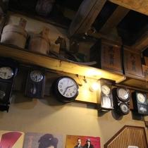 *【お食事処 惣吉】お食事処:惣吉の営業時間は11時~14時半、17時~22時。