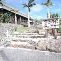 *2014年スタート。「ビラビーチ」まで歩いて3分のB&Bゲストハウスです