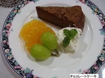 チョコレートケーキ・フランス風