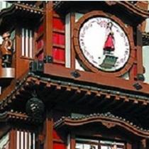 坊っちゃんカラクリ時計(ホテルよりお車で約25分)
