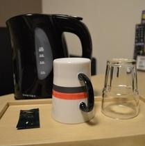 湯沸かし器・コップ類・お茶