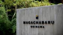 MAGACHABARU OKINAWA