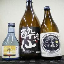 地酒、酔仙。熱燗向きの本醸造。すべて岩手産の純米酒。一本松ラベルの生