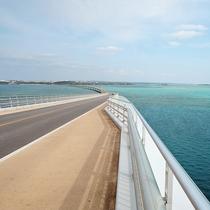 *【周辺】伊良部大橋は宮古島と伊良部島を結ぶ、通行料金を徴収しない日本最長の橋です。