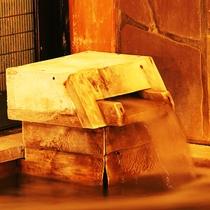 *【温泉】ゆっくり浸かって、日頃の疲れを癒して下さい。