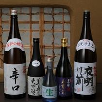 ■ドリンク一例-日本酒