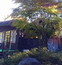 小さなお子様歓迎 昭和の森 山荘