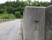 福地温泉の百合見橋のたもとでホタルが舞います(6~7月)