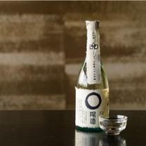 ワインをはじめ、地元銘酒をソムリエが厳選してご用意
