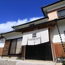 【シオン棟】大人数に最適な一棟貸切できる古き良き日本のおうち