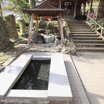 ◆湯前神社・足湯