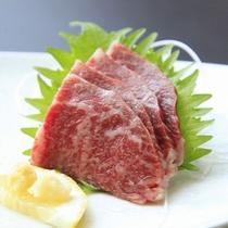 ◆単品お料理 牛刺し※イメージ