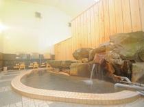 【大浴場】趣のある岩風呂です。