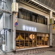 東京メトロ銀座線田原町駅の3番出口から徒歩5分!