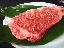 最上牛ステーキ(オプション料理)