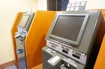 【自動精算機】チェックイン・チェックアウトを精算機でご案内しております。