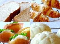 毎日、職人が心を込めて作る焼きたてパン!