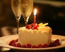 記念日プランのケーキ 一例