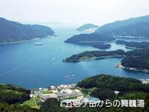 五老ヶ岳からの舞鶴湾