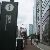 「駅前通り」と呼ばれる通りをまっすぐ進み…☆