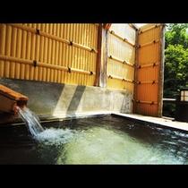 貸切風呂 【御影石の湯】 (2)