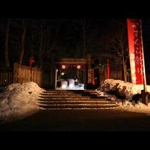 2016年かまくら祭メイン会場【平家の里】