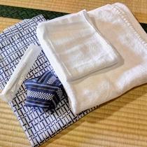 *客室アメニティ/浴衣やタオル等取り揃えています。