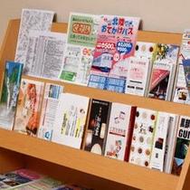 富山の観光資料や、ホテル周辺の飲食店などのパンフレットもご用意しています。