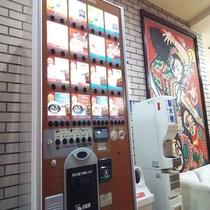 自動販売機(コーヒー類)・製氷機