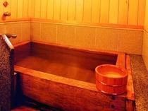【室内貸切風呂】気候に関係なく、ゆっくりプライベートのお風呂を楽しみたい方におすすめです。
