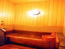貸切風呂「幕湯」