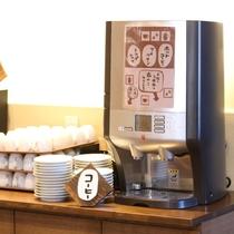 2F食事処「創作懐石&半個室 ダイニング華~Hana~」 コーヒーお部屋に持ち帰れます。