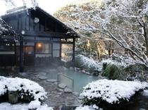 雪景色の美人湯