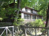 中禅寺湖畔の旧イタリア大使館別荘