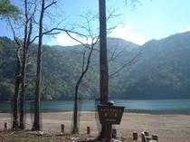 奥日光・西ノ湖