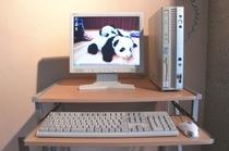 ランドリールーム パソコン
