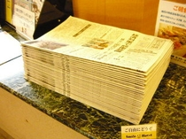 朝刊サービスを毎日実施(休刊日を除く)