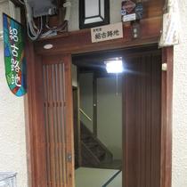京都らしい佇まいを感じならがら暮らすように滞在