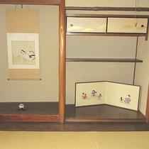 【客室】和の風情を演出する床の間や飾り棚