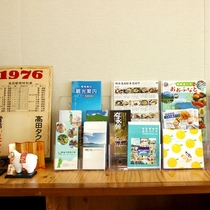 *【館内/フロント】陸前高田市内外の観光パンフレットも置いておりますので、ご自由にご覧下さい。