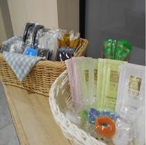 選べるアメニティ♪ 男性 資生堂の化粧水・整髪料・洗顔料、髭剃り 女性 資生堂のクレンジング・洗顔料