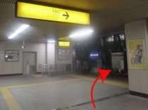 上野駅「入谷改札」からの道案内③「入谷口」に出たら右に少し曲がります。